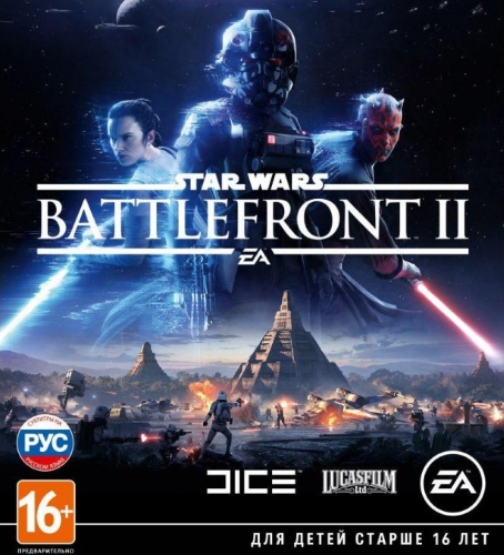 Star Wars: Battlefront II (2017) PC | RePack от xatab